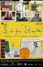 S Is For Stanley: trent'anni dietro al volante per Stanley Kubrick (2015) afişi