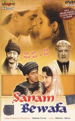 Sanam Bewafa (1991) afişi