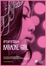 Sao Karaoke