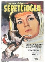 Sepetçioğlu (1961) afişi
