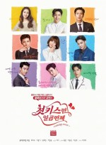 7 İlk Öpücük (2016) afişi