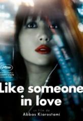 Sevmek Gibi (2012) afişi
