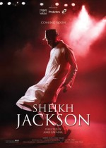 Sheikh Jackson (2017) afişi