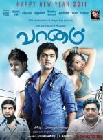 Sky (2011) afişi
