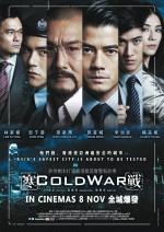 Soğuk Savaş (2012) afişi