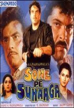 Sone Pe Suhaaga (1988) afişi
