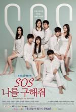 S.O.S. Save Me (2014) afişi