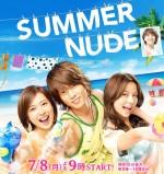 Summer Nude