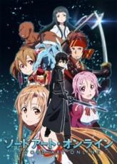 Sword Art Online (2012) afişi