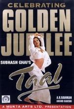 Taal (1999) afişi