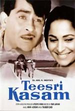 Teesri Kasam (1966) afişi