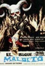 The Blind Dead 3 (zombie Flesh Eater) (1974) afişi