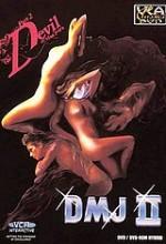 The Devil In Miss Jones 2 (1982) afişi