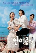 The Little Mermaid (2004) afişi