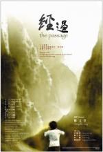 The Passage (2004) afişi
