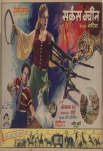 The Princess And The Hunter (1935) afişi