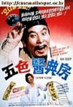 The Rainbow Miracle Drug (1989) afişi
