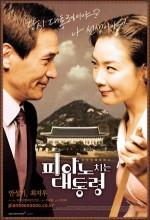 The Romantic President (2002) afişi