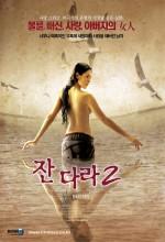The Sin (2004) afişi