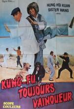 The Six Directions Boxing (1981) afişi