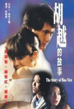 The Story Of Woo Viet (1981) afişi