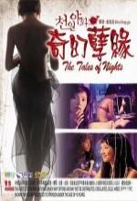 The Tales Of Nights (2010) afişi