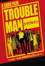 The Trouble Man