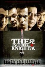The Underdog Knight (2008) afişi
