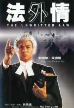 The Unwritten Law (ı) (1985) afişi