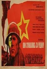 Vatanları İçin Öldüler (1975) afişi