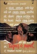 Tigres De Papel (1977) afişi