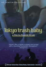 Tokyo Gomi Onna (2000) afişi