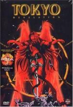 Tokyo Revelation (1995) afişi