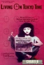 Tokyo Saati (1987) afişi