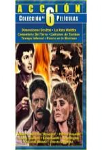 Trampa infernal (1990) afişi