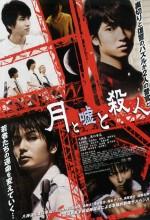 Tsuki To Uso To Satsujin (2010) afişi