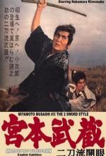 Two-sword Fencing ıs Born (1963) afişi