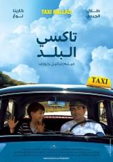 Taxi Ballad  afişi