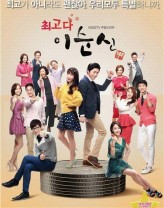 The Best Lee Soon-Shin (2013) afişi