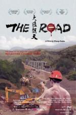 The Road (2015) afişi