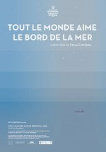 Tout le monde aime le bord de la mer (2016) afişi