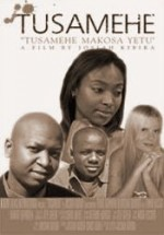 Tusamehe (2005) afişi