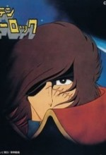 Uchû Kaizoku Captain Harlock: Arcadia-gô No Nazo (1978) afişi