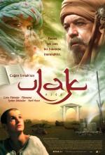 Ulak (2008) afişi