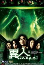 Unhuman (2004) afişi