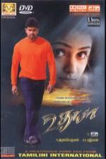 Udhaya (2004) afişi