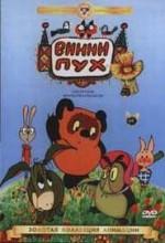 Vinni-Pukh (1969) afişi
