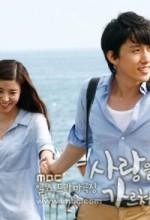 We Teach Love (2010) afişi