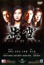 Will Of Iron (1991) afişi
