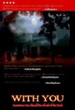 With You (2006) afişi